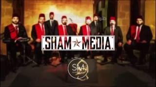 من أجمل الأناشيد : مولاي صلي وسلم | (فرقة ابو شعر) - كلمات + تحميل MP3