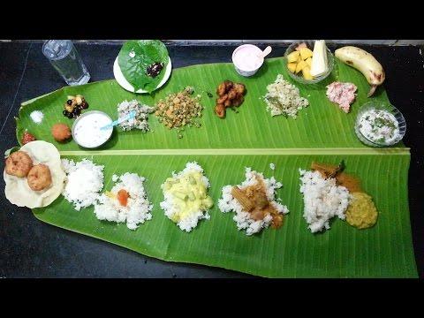MAAPPILLAI VIRUNTHU/SOUTH INDIAN FOODS SRIRANGAM