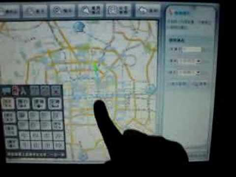 Beijing interactive map