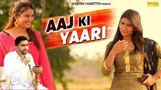 Aaj Ki Yaari | New Haryanvi Song 2018 | Nisha | Sumit | Latest Haryanvi Songs Haryanavi 2018