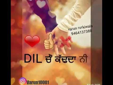 Sharechat in punjabi video song & lyrics 1(15) - YouTube