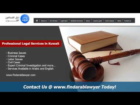 Professional Legal Services in Kuwait Find Arab Lawyer