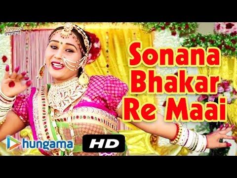 SONANA BHAKAR RE MAAI | Devotional Hit | Video Songs | Rajasthani