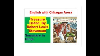 Summary  of Treasure Island  By Robert Louis Stevenson discussed in Hindi