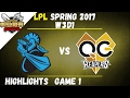 NB vs QG Highlights Game 1 LPL Spring W3D1 2017 NewBee vs Qiao Gu Reapers
