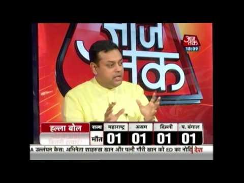 Takkar: Exclusive Debate Between Asaduddin Owaisi And Sambit Patra  On Lynching