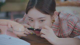 CHUNG HA 청하 '여기 적어줘 (My Friend) (Feat.pH-1)' MV