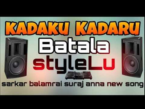 Kadaku kadaru batala stylelu sarkar balamrai suraj anna new folk song