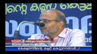 Open Debate | Adv. JayaShanker and Mushtafa Thanveer
