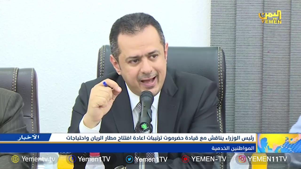Photo of نشرة الرابعة  – تقديم / غازي الظبياني  28/06/2019