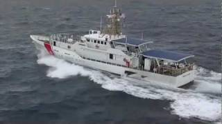 Arrival of first fast response cutter