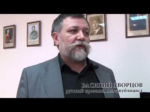 ForPost Севастополь Новости