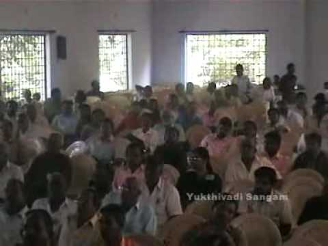 26th State conference Kerala Yukthivadi Sangam part 4