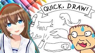 【Quick,Draw!】人工知能と お絵描き対決!!  画伯 誕生【 英語 】