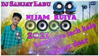 New nagpuri dj song dehati style mix 2021 /// DJ Sanjay Babu /// nijam ruiya