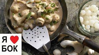 Грибы жареные в сметане с луком. Как вкусно пожарить грибы на сковороде