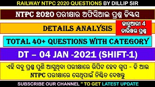 RAILWAY NTPC QUESTIONS ANALYSIS ODIA || 4TH JAN-2021 ( SHIFT-1) DETAILS ANALYSIS BY DILLIP SIR