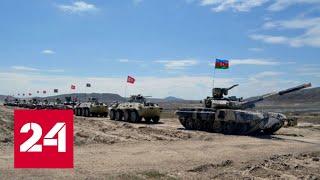 Конфликт вокруг Нагорного Карабаха выходит на мировой уровень. 60 минут от 01.10.20