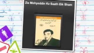 Zia Mohiuddin- Paglon ka Doctor
