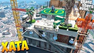 GTA 5 Моды: Карта - ХАТА В НЕБОСКРЕБЕ ГТА 5