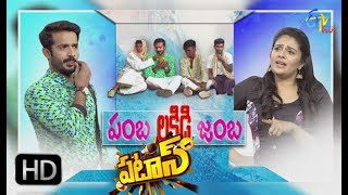 "Patas | 10th March 2018 | Full Episode 709 |""Jambalakadi Pamba"" Movie Spoof 