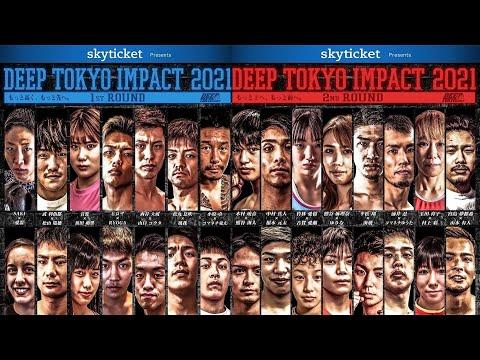 DEEP TOKYO IMPACT 2021 Trailer 2021.10.17