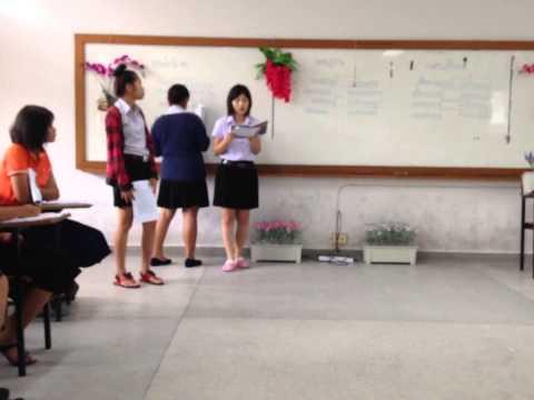 แผนการสอน กลุ่ม Sweety