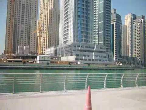 Dubai Apartment for Sale: The Waves, Dubai Marina