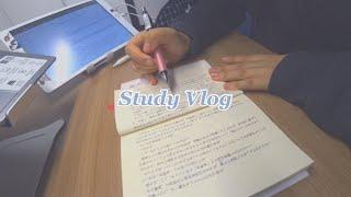 JPN) Study v…