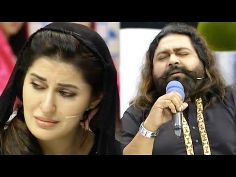 Lam Yati Nazeero by Nadeem Jaffery | Beautiful Recitation | Ittehad Ramzan