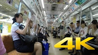 Shibuya to Omotesando (Ginza Line) - Tokyo - 渋谷 ~ 表参道 - 4K Ultra HD