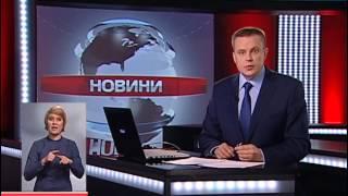 Україна купуватиме російський газ ще принаймні три місяці