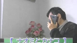 「ナオミとカナコ」広末涼子&内田有紀「殺人」共犯 「テレビ番組を斬る...