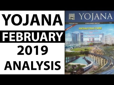 Yojana योजना magazine February 2019 - UPSC / IAS / PSC aspirants के लिए analysis