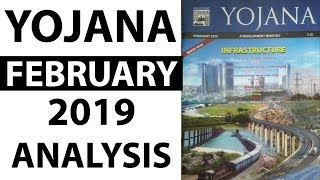 Yojana योजना magazine February 2019 - UPSC / IAS / PSC aspirants के लिए analysis