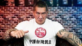 馆长成吉思汗是谁?为什么一个人就可发动台湾6.23反共大游行?中国年轻人现在必须要认清一个现实了