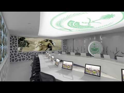 3D Conference room Design