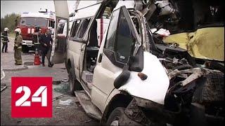 Стало известно о единственном выжившем пассажире маршрутки в аварии в Тверской области