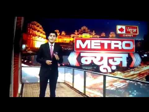 RCM Business News on tv channel
