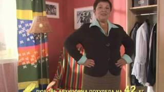 Эффективное похудение СПб