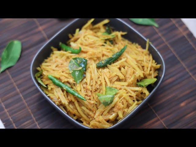 স্বাদ ও ফ্লেভার বদলে আলু ভাজি রান্না - Aloo Bhaji Recipe