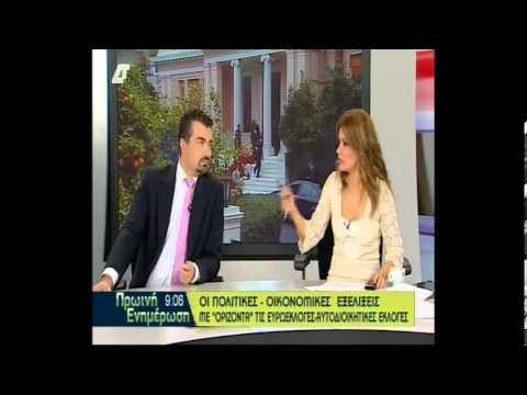 Βασίλης Ταλαμάγκας, Πρωινή Ενημέρωση, Δημόσια Τηλεόραση - Παρασκευή 14/02/2014
