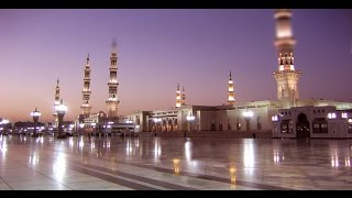 رنات اسلامية للايفون