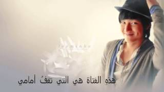 Lee Min Ho  My Little Princess arabic sub