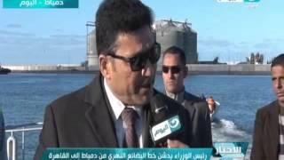 بالفيديو.. وزير الري: النقل النهري للبضائع يحد من حوادث الطرق