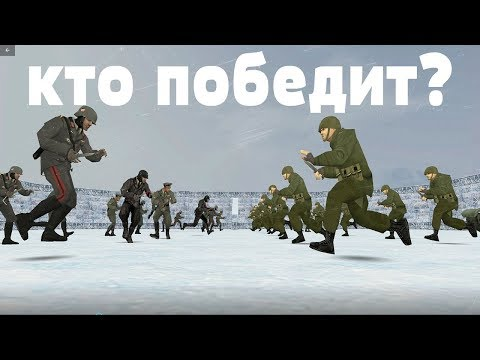 СССР ПРОТИВ ГЕРМАНИИ В CS 1.6 / Russia vs Germany