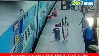 Vasai railway station train accident cctv