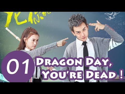 【INDO SUB】Dragon Day, You're Dead 💜 EP 01 💜 龙日一,你死定了