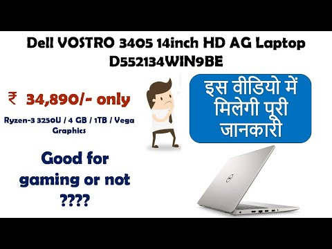 Dell VOSTRO 3405 14 inch HD AG Laptop D552134WIN9BE reviews