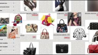 Холщовые сумки оптом+в интернет магазине +от производителя!http://www.ligopt.ru/(Холщовые сумки с логотипом интернет магазины оптом +от производителя!http://www.ligopt.ru/, 2016-02-05T04:49:14.000Z)